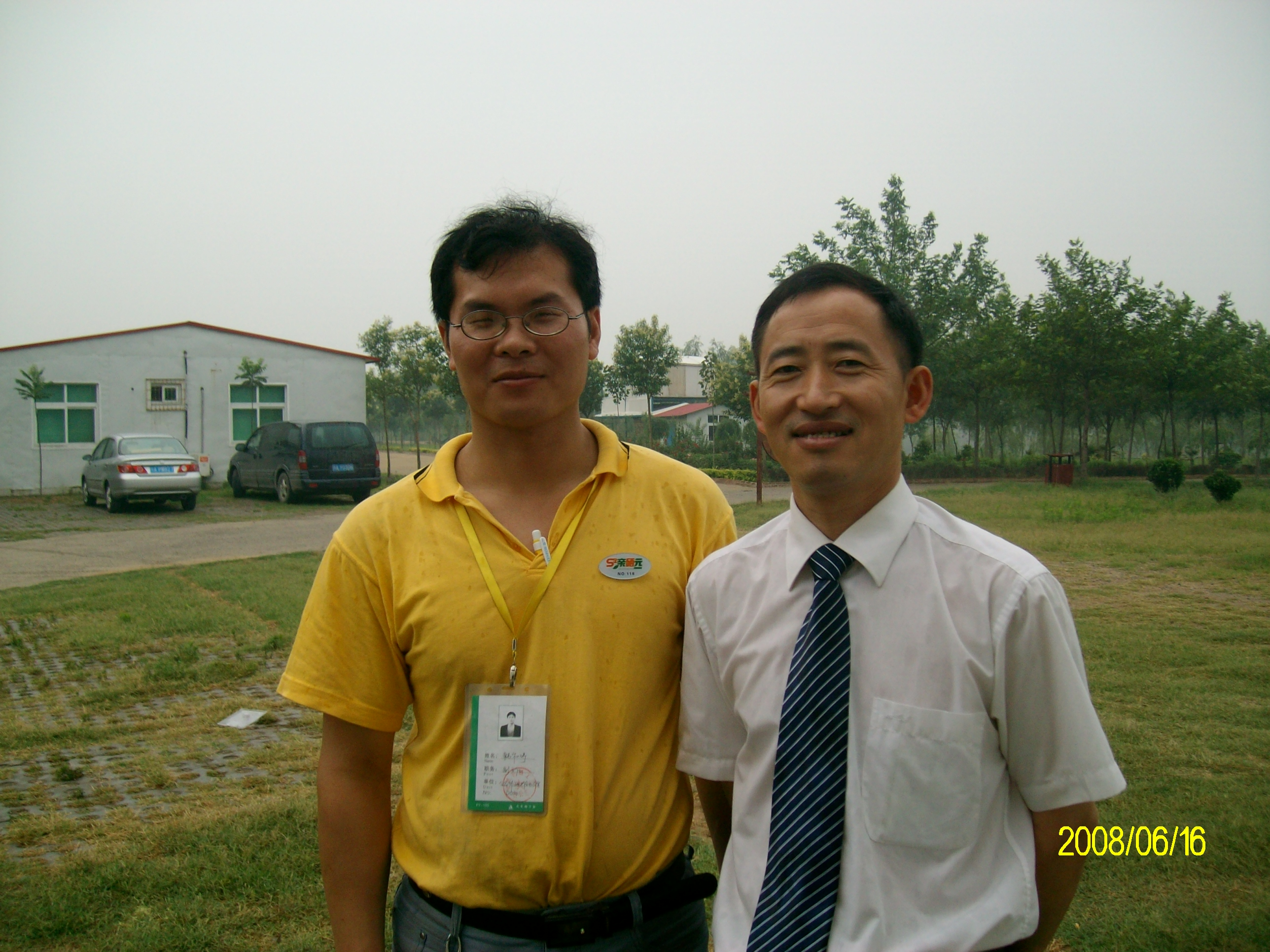 韩冰照片图片