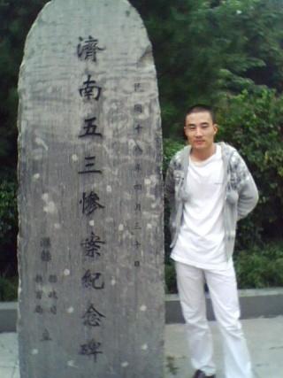 张勇资料照片_山东青岛征婚交友_珍爱网